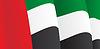 Hintergrund mit winkte UAE Flagge