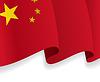 Hintergrund mit winkte Chinesische Flagge
