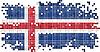 Icelandic Grunge Ziegel Flagge