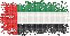 Vereinigte Arabische Emirate Grunge-Ziegel Flagge