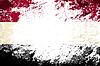 Jemenitischen Flagge. Grunge Hintergrund