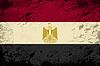 Ägyptische Flagge. Grunge Hintergrund