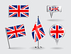 Set of British pin, icon and map pointer flags | 向量插图