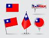Set Taiwan Stift, Symbol und Kartenzeiger flags