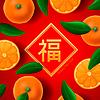 Chinesisches Neujahr, mit Orange Mandarinen Obst auf