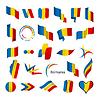 Векторный клипарт: Самая большая коллекция флагов Румынии
