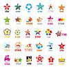 Векторный клипарт: Самая большая коллекция логотипов звезд