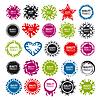 Векторный клипарт: Самая большая коллекция логотипов с кляксами