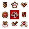 größte Sammlung von Logos mit St. George Band