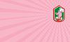 Pig Kucharz Cartoon Gospodarstwa Bowl Tarcza | Stock Illustration