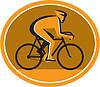 Radfahrer-Reitfahrrad Fahrrad Racing Kreis Retro
