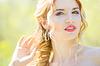 Attraktive junge Frau | Stock Foto