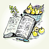 Stylized sketch cookbook recipes with fruit | Stock Vector Graphics