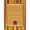 Векторный клипарт: золотой сертификат с текстильной фоне