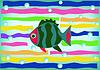 Векторный клипарт: Рыба