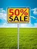 50 procent sprzedaży | Stock Foto