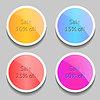 Векторный клипарт: Симпатичные этикетки с блеском и тени