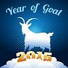 Векторный клипарт: козел символ года