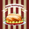 Векторный клипарт: символ Дня Благодарения жареные индейки