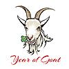 Векторный клипарт: год козы