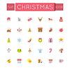 Векторный клипарт: Плоские Рождественские иконки