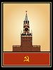 Kremlin Karte
