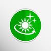 Векторный клипарт: Значок с изображением солнца значок для загара Открытый солнечный свет блеск