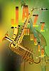 Джаз инструмент | Векторный клипарт