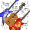 Akustik-Gitarre auf den Hintergrund der E-Gitarren