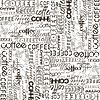 Фон с кофе рекламы | Векторный клипарт