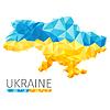 Векторный клипарт: Украина