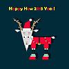 Векторный клипарт: Поздравительная открытка с козой