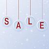Векторный клипарт: новогодняя распродажа