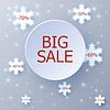 Векторный клипарт: Большая распродажа фон Рождество