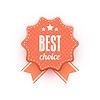 Векторный клипарт: Лучший выбор ретро знак