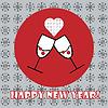 С Новым годом квартиры в стиле открытка | Иллюстрация