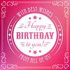 Szczęśliwy kartka urodzinowa. Litery czcionki typu typografii | Stock Vector Graphics