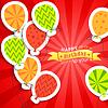 Wszystkiego najlepszego śmieszna pocztówka z balonów | Stock Vector Graphics