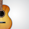 Акустическая гитара | Векторный клипарт