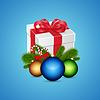 Векторный клипарт: Подарок с шарами