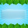 Векторный клипарт: осенняя текстура с листьями