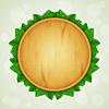 Векторный клипарт: Зеленые листья фон