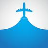 Векторный клипарт: Бумага самолет