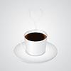Векторный клипарт: чашка кофе