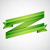 Векторный клипарт: Зеленый лента на серый