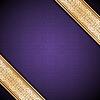 Векторный клипарт: винтажный дизайн-фон