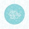 Weihnachts-Grußkarte mit Schneeflocken