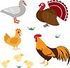Векторный клипарт: Сельскохозяйственных животных набор