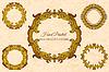 abstrakten Hintergrund Ornament Rahmen auf altem Papier