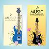 Плоские музыкальные инструменты фон концепции. | Векторный клипарт